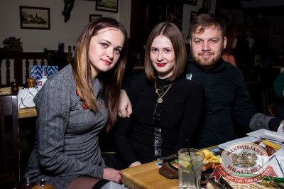 ВИА «Волга-Волга», 5 ноября 2016 - Ресторан «Максимилианс» Самара - 26