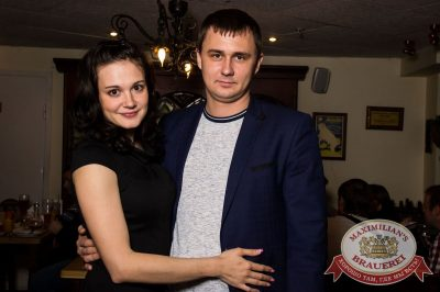 ВИА «Волга-Волга», 5 ноября 2016 - Ресторан «Максимилианс» Самара - 29