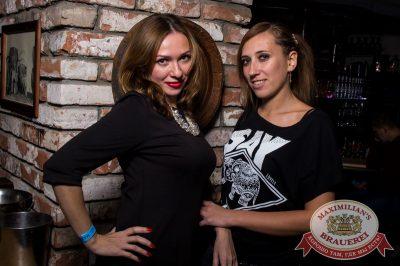 ВИА «Волга-Волга», 5 ноября 2016 - Ресторан «Максимилианс» Самара - 30