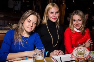 ВИА «Волга-Волга», 5 ноября 2016 - Ресторан «Максимилианс» Самара - 34