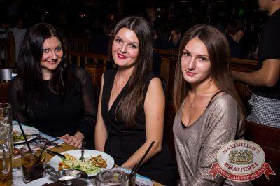 ВИА «Волга-Волга», 5 ноября 2016 - Ресторан «Максимилианс» Самара - 35