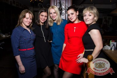 Александр Незлобин, 9 ноября 2016 - Ресторан «Максимилианс» Самара - 11