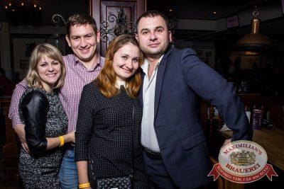 Александр Незлобин, 9 ноября 2016 - Ресторан «Максимилианс» Самара - 12