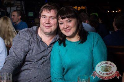 Александр Незлобин, 9 ноября 2016 - Ресторан «Максимилианс» Самара - 15