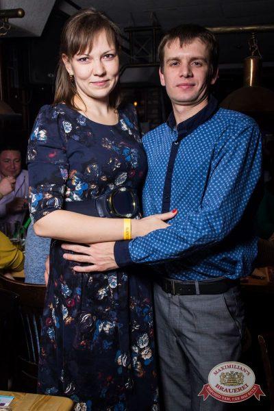 Александр Незлобин, 9 ноября 2016 - Ресторан «Максимилианс» Самара - 16
