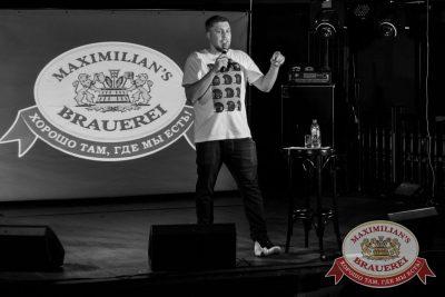 Александр Незлобин, 9 ноября 2016 - Ресторан «Максимилианс» Самара - 2