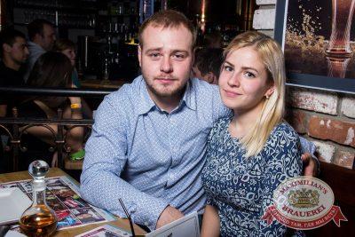 Александр Незлобин, 9 ноября 2016 - Ресторан «Максимилианс» Самара - 20
