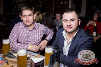 Александр Незлобин, 9 ноября 2016 - Ресторан «Максимилианс» Самара - 23
