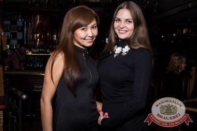 Александр Незлобин, 9 ноября 2016 - Ресторан «Максимилианс» Самара - 29