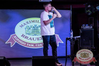 Александр Незлобин, 9 ноября 2016 - Ресторан «Максимилианс» Самара - 4
