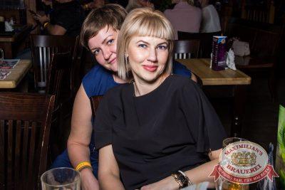 Александр Незлобин, 9 ноября 2016 - Ресторан «Максимилианс» Самара - 7