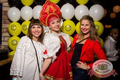 Танцы по-русски: группа «Отпетые мошенники» и золотой состав группы «Стрелки», 17 ноября 2016 - Ресторан «Максимилианс» Самара - 11