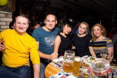 Танцы по-русски: группа «Отпетые мошенники» и золотой состав группы «Стрелки», 17 ноября 2016 - Ресторан «Максимилианс» Самара - 28