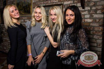 Танцы по-русски: группа «Отпетые мошенники» и золотой состав группы «Стрелки», 17 ноября 2016 - Ресторан «Максимилианс» Самара - 34