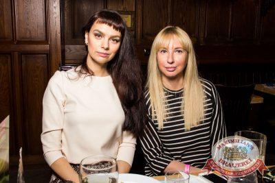 Группа «Пицца», 23 ноября 2016 - Ресторан «Максимилианс» Самара - 11