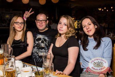 Группа «Пицца», 23 ноября 2016 - Ресторан «Максимилианс» Самара - 19