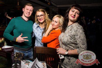 Группа «Пицца», 23 ноября 2016 - Ресторан «Максимилианс» Самара - 21