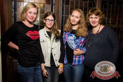 Группа «Пицца», 23 ноября 2016 - Ресторан «Максимилианс» Самара - 28