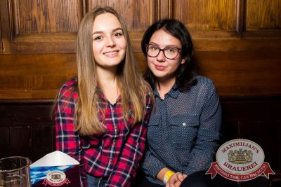 Группа «Пицца», 23 ноября 2016 - Ресторан «Максимилианс» Самара - 7
