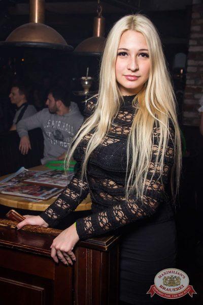 «Дыхание ночи»: Dj Kirillich (Москва), 26 ноября 2016 - Ресторан «Максимилианс» Самара - 17