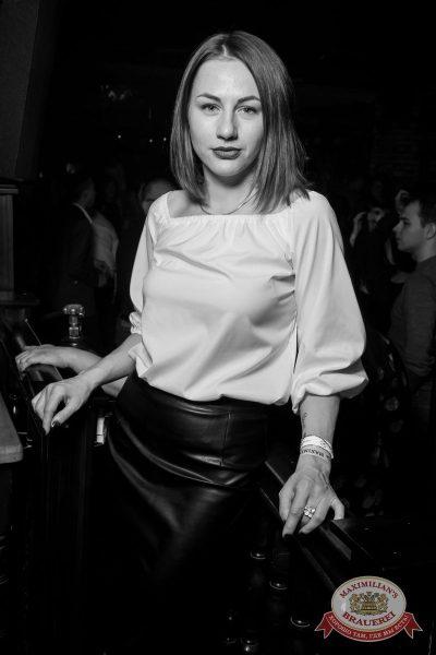 «Дыхание ночи»: Dj Kirillich (Москва), 26 ноября 2016 - Ресторан «Максимилианс» Самара - 19