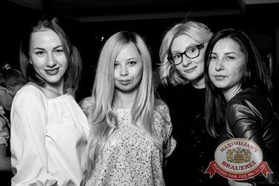 «Дыхание ночи»: Dj Kirillich (Москва), 26 ноября 2016 - Ресторан «Максимилианс» Самара - 24
