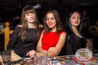 «Дыхание ночи»: Dj Kirillich (Москва), 26 ноября 2016 - Ресторан «Максимилианс» Самара - 27