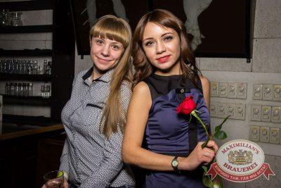«Дыхание ночи»: Dj Kirillich (Москва), 26 ноября 2016 - Ресторан «Максимилианс» Самара - 35