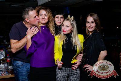 «Дыхание ночи»: Dj Kirillich (Москва), 26 ноября 2016 - Ресторан «Максимилианс» Самара - 36