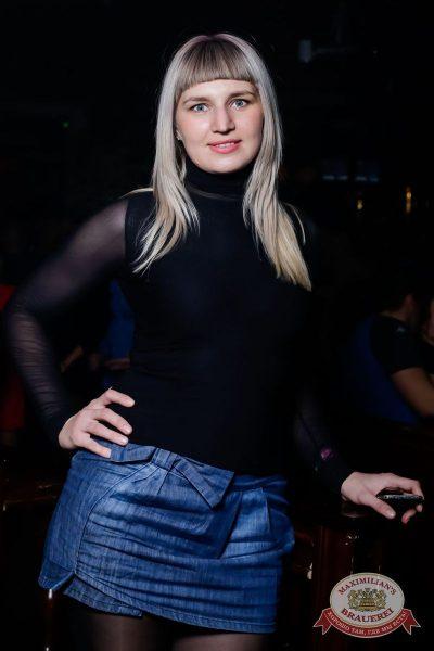 «Дыхание ночи»: Dj Kirillich (Москва), 26 ноября 2016 - Ресторан «Максимилианс» Самара - 37