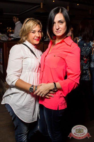 Quest Pistols Show, 7 декабря 2016 - Ресторан «Максимилианс» Самара - 26