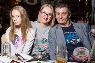 Quest Pistols Show, 7 декабря 2016 - Ресторан «Максимилианс» Самара - 29