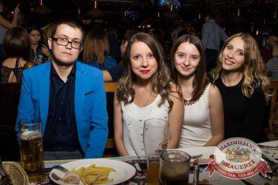День именинника, 10 декабря 2016 - Ресторан «Максимилианс» Самара - 21