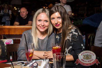 День именинника, 10 декабря 2016 - Ресторан «Максимилианс» Самара - 35