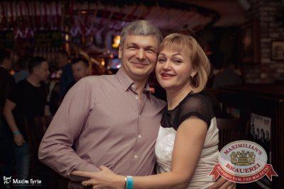 Похмельные вечеринки, 2 января 2017 - Ресторан «Максимилианс» Самара - 33