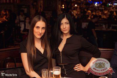 Похмельные вечеринки, 2 января 2017 - Ресторан «Максимилианс» Самара - 40