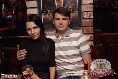 Похмельные вечеринки, 2 января 2017 - Ресторан «Максимилианс» Самара - 41