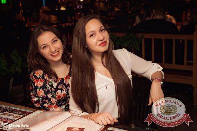 Похмельные вечеринки, 2 января 2017 - Ресторан «Максимилианс» Самара - 45