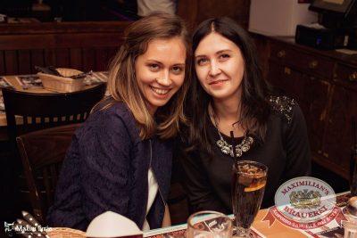 Похмельные вечеринки, 2 января 2017 - Ресторан «Максимилианс» Самара - 46