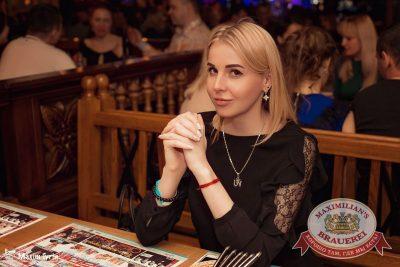 Похмельные вечеринки, 2 января 2017 - Ресторан «Максимилианс» Самара - 48