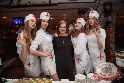 Похмельные вечеринки, 3 января 2017 - Ресторан «Максимилианс» Самара - 1