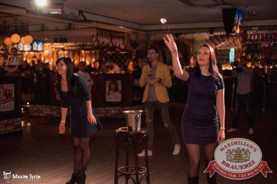 Похмельные вечеринки, 3 января 2017 - Ресторан «Максимилианс» Самара - 19