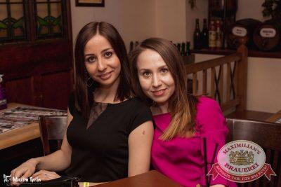 Похмельные вечеринки, 3 января 2017 - Ресторан «Максимилианс» Самара - 38