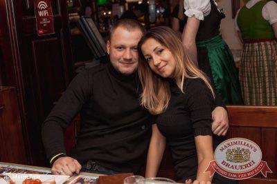 Похмельные вечеринки, 3 января 2017 - Ресторан «Максимилианс» Самара - 39