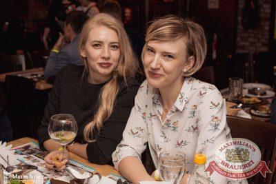 Похмельные вечеринки, 3 января 2017 - Ресторан «Максимилианс» Самара - 43