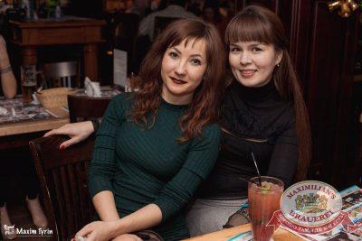 Похмельные вечеринки, 3 января 2017 - Ресторан «Максимилианс» Самара - 47