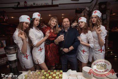 Похмельные вечеринки, 3 января 2017 - Ресторан «Максимилианс» Самара - 6