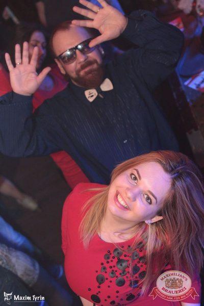 «Дыхание ночи»: Dj Denis Rublev (Москва), 6 января 2017 - Ресторан «Максимилианс» Самара - 11
