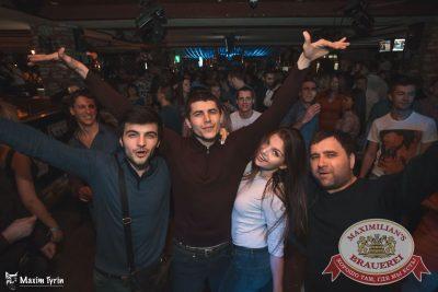 «Дыхание ночи»: Dj Denis Rublev (Москва), 6 января 2017 - Ресторан «Максимилианс» Самара - 12