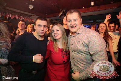 «Дыхание ночи»: Dj Denis Rublev (Москва), 6 января 2017 - Ресторан «Максимилианс» Самара - 16